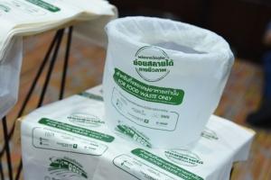 """เอ็มเทค สวทช. นำร่อง """"ถุงขยะพลาสติกสลายตัวได้ใน 4 เดือน"""" ที่งานกาชาด"""