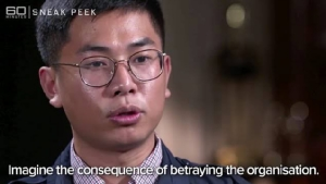 """จนท.ข่าวกรองจีนขอลี้ภัย หลังให้ """"ข้อมูลการแทรกแซงต่างชาติ"""" ของปักกิ่งกับออสเตรเลีย"""