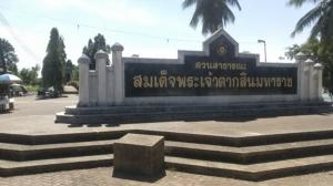 เตือนภัยโจรขยี้กามในสวนสมเด็จพระเจ้าตากสิน จ.จันทบุรี หลังหญิงวัย 41 ปีหวิดถูกข่มขืน