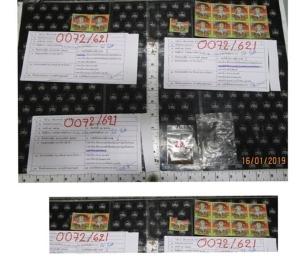 ป.ป.ส.รับแสตมป์มรณะ หรือกระดาษเมามีจริง เสพมากประสาทหลอน เคยจับได้ 3 รายแต่ไม่พบระบาดในไทย