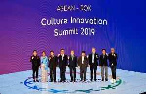 อาเซียน-เกาหลี หนุนเอกชน สร้างความเชื่อมโยงอย่างไร้รอยต่อ ให้ความสะดวกการค้า