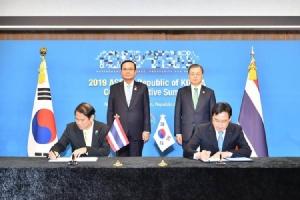 EEC ลงนาม MOU กับ KOTRA ขับเคลื่อนไทยแลนด์ 4.0