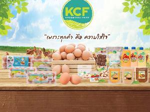 เกษมชัยฟู้ด ฟาร์มสัตว์บก-การประมง แปรรูปผลิตภัณฑ์อาหารแบบครบวงจร