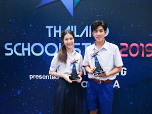 """""""โฟร์ท-เอิร์น"""" คว้ารางวัลชนะเลิศ!!! โครงการ """"Thailand School Star 2019 Presented by SAMSUNG Galaxy A"""" """"รถโรงเรียน School Rangers, SISSY, มุก วรนิษฐ์"""" ร่วมรับน้องสุดอบอุ่น"""
