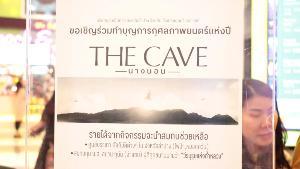 """""""ผู้ว่าฯ หมูป่า"""" เปิดใจหน้าจอ ไม่ปลื้มหนัง """"The Cave : นางนอน"""" ชี้ทีมกู้ภัยนับหมื่นหลุดเฟรม-เพิ่มบทล้อ ขรก.ไทย"""