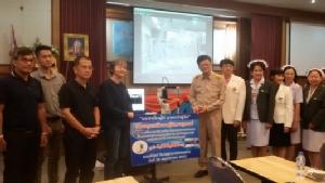 เครื่องที่สองในไทย!รพ.ขอนแก่นรับมอบครุภัณฑ์การแพทย์จากกองทุนเฉลียวฯ