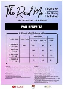 """เฟโอห์ฯเติมเต็มความสุขแฟนไทย ชวน """"ดีแลน หวัง"""" จัดแฟนมีตติ้งเดี่ยวครั้งแรกในไทย 19 มกราคม 2563"""