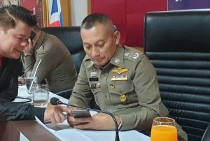 พล.ต.อ.ดร.วิระชัย  ทรงเมตตา รองผู้บัญชาการตำรวจแห่งชาติ