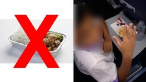 สายการบินฉาวอีกแล้ว! สั่งอาหารล่วงหน้าให้เด็ก แต่บินจริงไม่มี ต้องซื้อมาม่าชงแบบไม่ใส่เครื่อง
