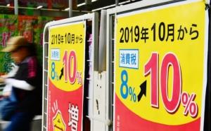 ญี่ปุ่นทำไม่ไหว! IMF ชี้ญี่ปุ่นควรขึ้นภาษีผู้บริโภคเป็น15-20%