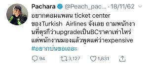 """""""พีช"""" ฉุน สายการบินต่างประเทศดูถูก เหตุใส่เสื้อมัดย้อมขออัปเกรดตั๋ว จวกถึงใส่กางเกงบอล ก็ไม่ควรได้รับการปฏิบัติแบบนี้"""