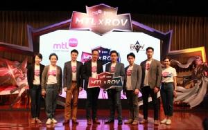 """เมืองไทยประกันชีวิต จับมือ ROV จัดการแข่งขัน """"Office League"""" – """"Fun Run วิ่งตีป้อม"""""""