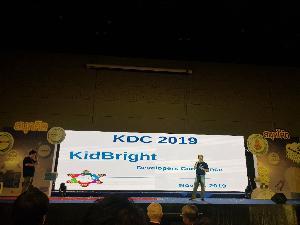 นายอนุชิต ลีลายุทธ์โท หนึ่งในทีมผู้พัฒนา KidBright จากเนคเทค แนะนำ KidBright AI