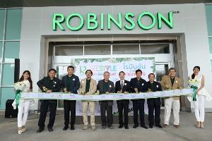 """""""บอย"""" ชวนเช็กอินแลนด์มาร์กใหม่แห่งการช้อปปิ้งที่ใหญ่ที่สุดของโรบินสัน  'ศูนย์การค้าโรบินสันไลฟ์สไตล์ ลาดกระบัง'"""