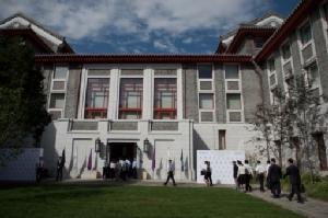 """4 มหาวิทยาลัยจีนติดผัง 10 อันดับ """"มหาวิทยาลัยที่ดีที่สุด"""" ในเอเชีย"""