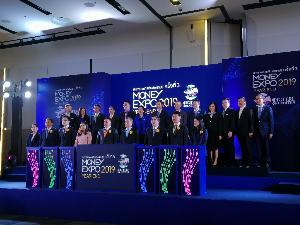 บสย. หนุน SMEs ชูหมอหนี้ ในงาน Money Expo Year-End 2019