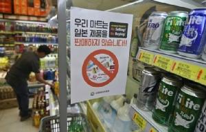 """ตัวเลขส่งออก """"เบียร์ญี่ปุ่น"""" ไปเกาหลีใต้เหลือศูนย์ ในศึกข้อพิพาทประวัติศาสตร์"""