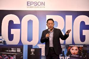 เอปสัน รับตลาดคอนซูเมอร์ชะลอซื้อ แต่เครื่องพิมพ์หน้ากว้างยังเติบโต