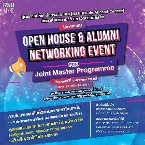 ม.รังสิต จัดกิจกรรมส่งท้ายปี Open House and Alumni Networking Event for Joint Master Programs