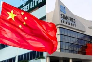 เบื้องหลังทุนจีนซื้อมหาวิทยาลัยไทย 'บัวแก้ว' ชี้อันตรายหากไล่ซื้ออีก10 แห่ง!