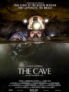 """ดรามา """"The Cave นางนอน"""" ฟาดรายได้ไปกว่า 20 ล้านบาท"""