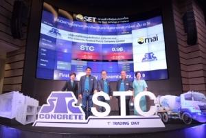STC เริ่มซื้อขายในตลาดหลักทรัพย์ เอ็ม เอ ไอ วันแรก