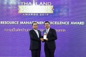 'ไทยออยล์' คว้ารางวัลดีเด่นสาขาความเป็นเลิศด้านการจัดการทรัพยากรบุคคล จาก THAILAND CORPORATE EXCELLENCE AWARDS 2019