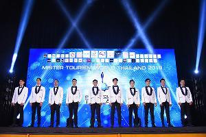 """""""ชนาธิป"""" จากเชียงราย คว้ารางวัล """"Mister Tourism World Thailand 2019"""""""