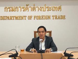 """""""พาณิชย์""""เผยไทยเตรียมหารือสหรัฐฯ ผ่านวิดีโอ คอนเฟอเรนซ์ 6 ธ.ค.นี้ แก้ปมถูกตัดจีเอสพี"""