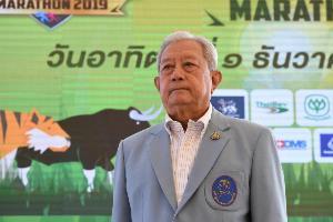 """""""เขาใหญ่มาราธอน ๒๕๖๒""""  วิ่ง... เพื่อร่วมพิทักษ์ผืนป่ามรดกโลกของประเทศไทย"""