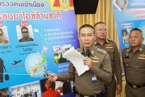 ตำรวจ ตม.รวบเครือข่ายคนผิวสีจ้างหญิงไทยขนไอซ์เข้าญี่ปุ่น พร้อมรวบหนุ่มกิมจิ หนีคดีโกงแชร์ลูกโซ่กบดานไทย