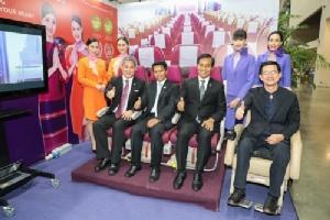 การบินไทยร่วม งานมหกรรมอารยสถาปัตย์   ครั้งที่ 4