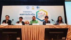 ผลสอบ PISA2018 คะแนนการอ่านลดลง แต่วิทย์-คณิตเพิ่มขึ้น ห่วงเด็กไทยติดอ่านลวกๆ จากโซเชียล