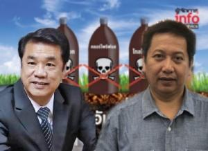 """ไบโอไทยไม่ห่วง """"สุริยะ"""" เตรียมฟ้องกลับ ท้าพิสูจน์ใครทำให้ผ่ายใดเสียหาย"""