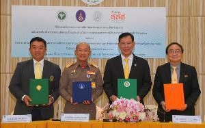4  องค์กรจับมือร่วมพัฒนาโรงพยาบาลสมเด็จพระยุพราช 21 แห่ง