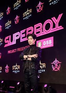 SBFIVE แฮปปี้ 'SBFIVE The Moonlight Concert' ขายบัตรเกลี้ยง ภายใน 2 นาที!! แท็กทีม 10 Superboy จัดเซอร์ไพรส์ชุดใหญ่
