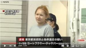 สาวไทยเข้าญี่ปุ่นวันเดียว ถูกตำรวจรวบค้าบริการทางเพศ