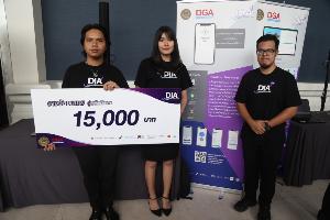 แอปฯ ผู้สูงอายุ-ผู้ต้องขัง จาก DPU คว้า 2 รางวัลการประกวด DIA by DGA ปี 2019