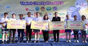 ไทยออยล์จัดวิ่งการกุศล Thaioil Charity Run 2019 นำรายได้สนับสนุนกิจกรรมเพื่อสังคม