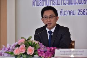 """""""พาณิชย์"""" เอื้อต่างชาติลงทุนไทย ถกบีโอไอปลดล็อกธุรกิจแนบท้าย กม.ต่างด้าวเพิ่ม"""