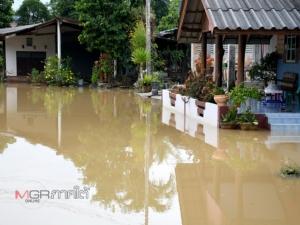 200 ครัวเรือนพัทลุงอ่วม! มวลน้ำจากฝายท่าแนะทำสถานการณ์น้ำท่วมกินวงกว้างขึ้น
