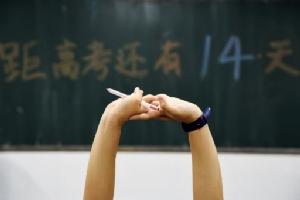 OECD เผยผลประเมิน 'ปิซา 2018' ชี้นักเรียนจีนทักษะการเรียนแข็งแกร่งกว่าเด็กชาติตะวันตก