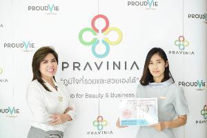 PRAVINIA Academy of Beauty and Spa เตรียมยกระดับมาตรฐานวิชาชีพ บิวตี้ เธอราปิส สวัสดิการดีกว่าพนักงานประจำ