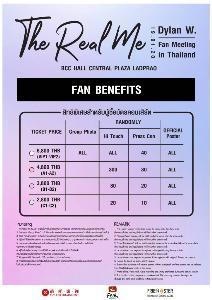 """เฟโอห์ฯเติมเต็มความสุขแฟนไทย ชวน """"ดีแลน หวัง"""" จัดแฟนมีตติ้งเดี่ยวครั้งแรกในไทย 19 ม.ค.63"""