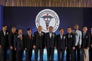 สัตวแพทยสมาคมฯ ระดมสมอง ชูแนวคิด 2020 ความท้าทายในวิชาชีพ