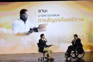 """""""หมอภาคย์-ตูน บอดี้สแลม"""" ร่วมงาน """"ก้าวหน้าประเทศไทย"""" หวังผลักดันไทยไปข้างหน้า"""