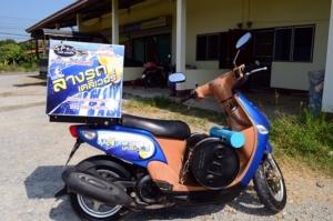 (ชมคลิป)หนุ่มเมืองส้มโอจับโอกาสสร้างธุรกิจรับล้างรถเดลิเวอรี รายได้เดือนละประมาณ 2 หมื่นบาท