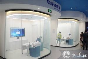 'ศาลออนไลน์' ในจีนประหยัดเวลาดำเนินคดีเกือบ 50%