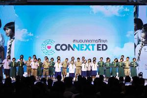 ซีพี ออลล์ ผนึกกำลังภาครัฐ-ประชาสังคม สานต่อ CONNEXT ED เฟส 3 ยกระดับการศึกษาไทยต่อเนื่อง