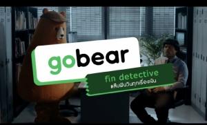 """""""โกแบร์"""" ผุดตัวแคมเปญ """"GoBear Fin Detective #สืบฟินวินทุกเรื่องเงิน"""" ส่ง 3 คลิปวิดีโอแนะวิธีรับมือปัญหาการเงิน"""